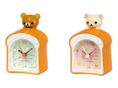リラックマでほっこりタイム 立体型目ざまし時計2機種を発売