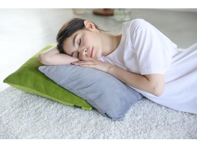 つい眠ってしまう、クッション型エクササイズグッズが登場