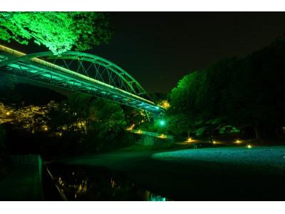 北欧の自然や「ムーミン」の世界観を体験できる施設「メッツァ」 「メッツァビレッジ」オープン記念~割岩橋を期間限定で北欧カラーにライトアップ~