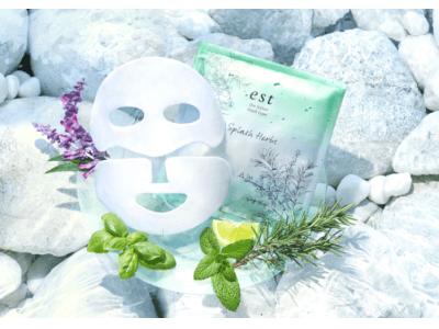 「エスト ザ ローション」をたっぷり閉じ込めた集中お手入れマスクの夏限定の香り「エスト ザ ローション マスク スプラッシュハーブの香り」5月3日(金)より数量限定発売