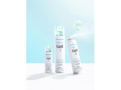 乾燥性敏感肌に、全身用保湿スプレー誕生『キュレル ディープモイスチャースプレー』新発売