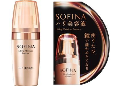 使うたび、鏡で確かめたくなる美しさ もっちり弾力感のある、ハリ満ちる肌に 『ソフィーナ ハリ美容液』発売