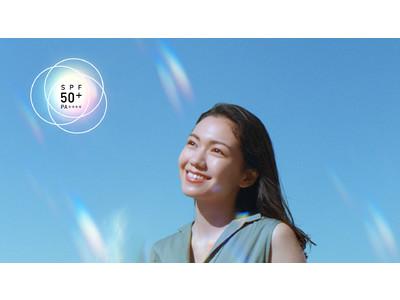 二階堂ふみさんが光を味方に、透明感溢れる美肌を披露! ビオレUVの「光拡散UV」新CM 2021年3月24日より全国で放映開始