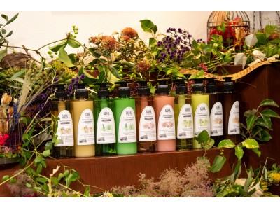 ヨーロッパでの70年以上の研究思想を受け継いだ「植物美容ヘアケア」ブランド「GUHL LABORATORY(グール・ラボラトリー)」新発売イベント