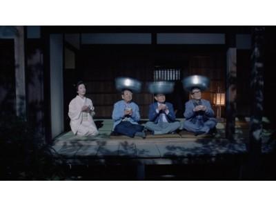 本木雅弘さん・宮沢りえさん演じる伊右衛門夫妻が営む「こころの茶屋」でザ・ドリフターズにタライが落ちる!?加藤茶さん、高木ブーさん、仲本工事さんが来客