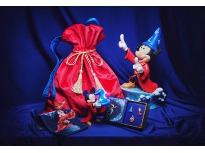 ミッキーマウスのバースデーをお祝いしよう!映画『ファンタジア』をモチーフにした特別なアイテムの数々がディズニーストアから11月12日(火)より発売