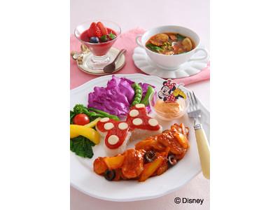 ミニーマウスをモチーフとした「野菜をおいしく、楽しくとれるスペシャルメニュー」 の料理教室を期間限定で開催