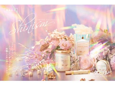 もし星空のオーロラが香り出すとしたら?オイル美容ブランドIKIIKI BOTANICSが11月1日(金)に冬限定コレクション「Shinism」を新発売。有楽町、新宿、渋谷にて期間限定店も開催!