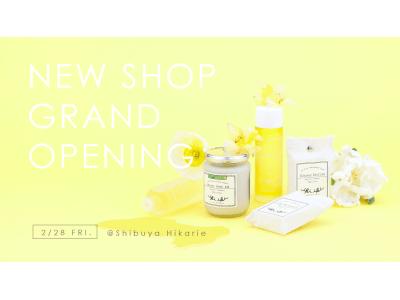 初出店!オイルケアブランドIKIIKI BOTANICSのコンセプトショップが渋谷ヒカリエにNEW OPEN!