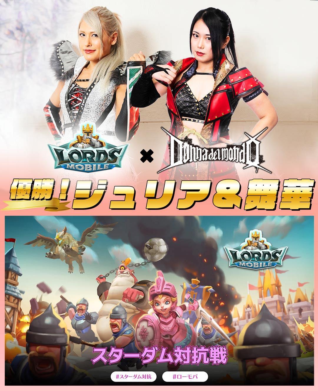 ロードモバイル、「スターダム対抗戦」の優勝コンビが決定!ジュリア&舞華が東京ドームシティ内に掲載のローモバ広告モデルに!