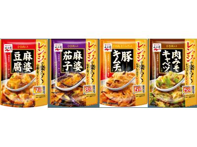 麻婆豆腐 肉なし キャベツ