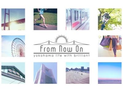 自立した女性のためのお部屋をタレント 渡辺美奈代がプロデュース!上品で優美な「プリンセス・スタイル」で暮らしを楽しむ「アージョ横浜白楽マンションギャラリー」7月30日(土)東神奈川駅にオープン