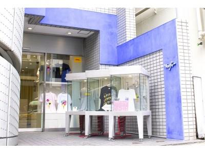 """Ice cream""""T""""を召し上がれ ♪【オリジナルTシャツ専門店が渋谷・246沿いに期間限定でオープン!】"""