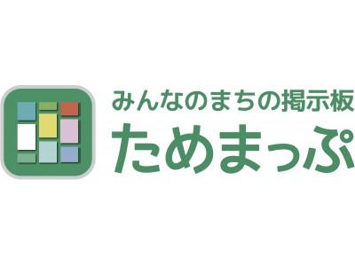 三桜工業 株価予想