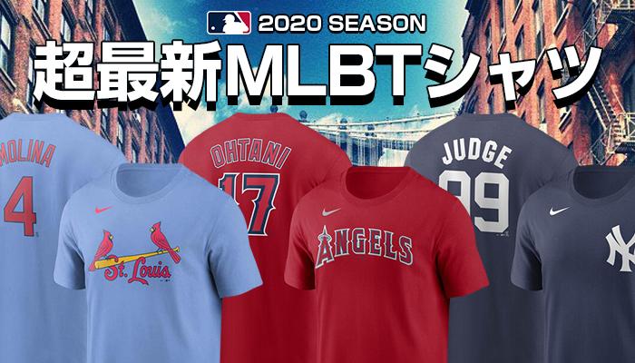 ナイキ メジャーリーグTシャツの最新作!プレイヤーアイテムが本場USAより新入荷! 画像