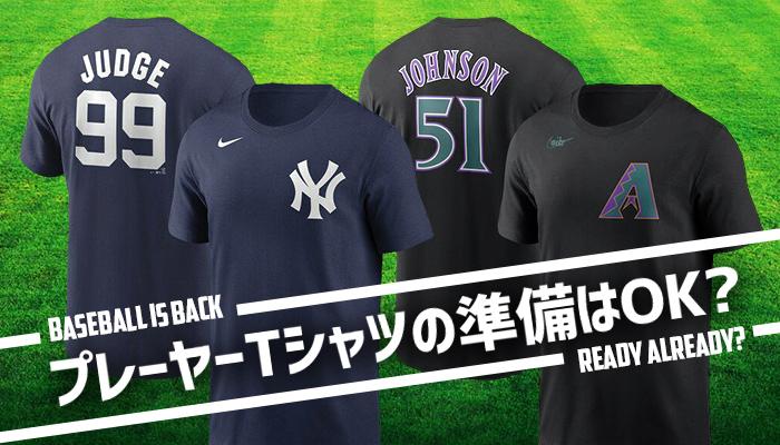 メジャーリーグ ナイキ プレイヤーTシャツがUSAから新入荷!夏の超人気グッズ!