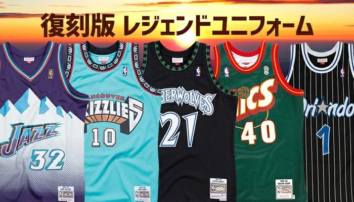 NBA ユニフォーム 復刻モデルが新入荷!レジェンドプレーヤー達活躍当時のユニフォームが蘇る!
