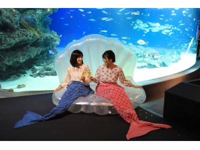 【参加者募集開始】サンシャイン女子道×OZmall 海のクリスマスパーティー inサンシャイン水族館