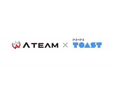 NHN JAPAN、『ゲームインフラ最適化ソリューション』の提供を開始