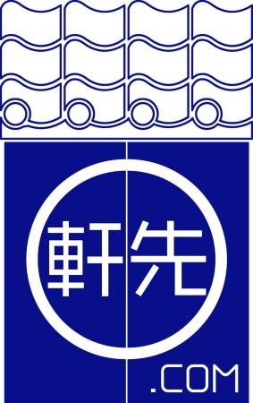 - (インディード) 産業機械組立の求人 神奈川県   Indeed