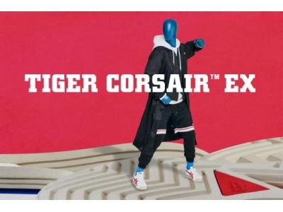 Onitsuka Tiger クラシックとコンテンポラリーが融合した「TIGER CORSAIR EX」が登場 1月11日より発売
