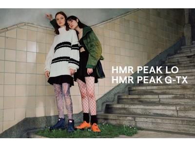 1966年の登場のトレッキングシューズをライフスタイル向けにアップデートした「HMR PEAK(TM) G-TX」、「HMR PEAK(TM) LO」が登場 2020年10月3日より発売