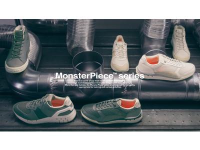 ファッションの枠を超えトレーニングにも対応するハイスペックモデル モンスターピース(MP)シリーズから「ULTIMATE 81 MP」が登場