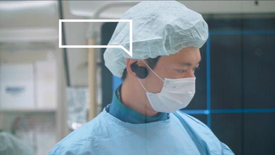 医療機関に「BONX」を合計1,000台規模で無期限・無償貸与提供開始