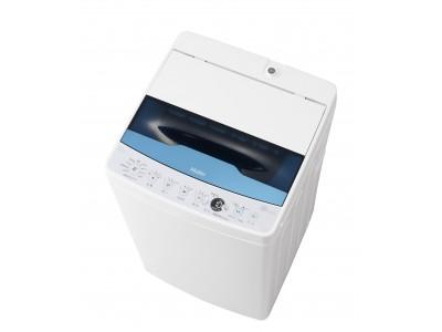 """~香アップコース搭載で柔軟剤の""""香り""""効果がより引き立つ仕上がりに~ 夜の洗濯にも嬉しい低騒音で忙しい毎日をサポートする クラスで唯一DDインバーターモーターを採用した5.5kg全自動洗濯機を発売"""