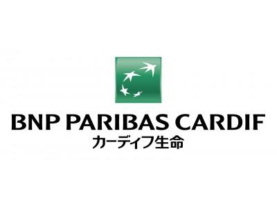 住友 銀行 アプリ 信託 三井