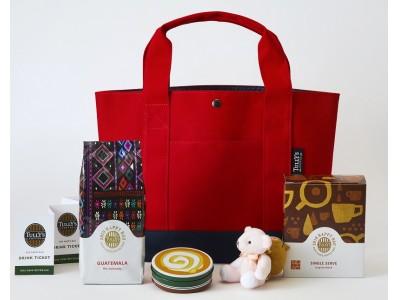 タリーズコーヒーの福袋 「2019 HAPPY BAG」を2019年1月1日(火)より発売
