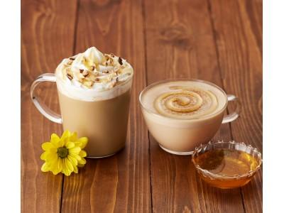 人気のハニーミルクラテを豆乳で!「ミルキーハニーソイラテ」 などを2月15日(金)より発売