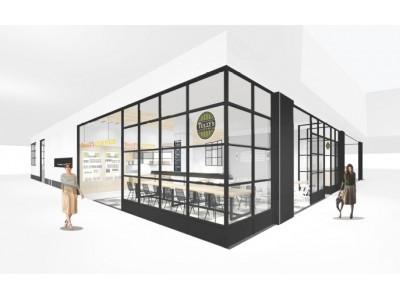 紅茶メニューを拡充した新コンセプトショップ、沖縄初出店「タリーズコーヒー &TEA 浦添西海岸パルコシティ店」を6月27日(木)オープン