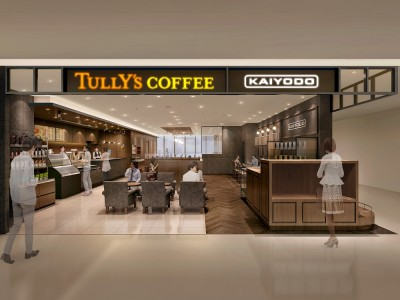 9月20日(金)「タリーズコーヒー KAIYODO 大丸心斎橋店」オープン
