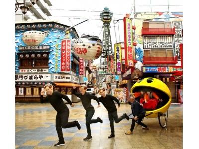 """クリスマスの浅草で話題になった""""あの人力車""""が大阪にやってくる!『パックマン人力車 大阪出張編』今度は、たこ焼きを求めて駆け抜ける!"""