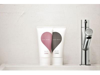 【数量限定】バレンタインの季節にぴったりの洗顔料が登場!「2つで1つ」のデザインが二人の生活に溶け込む限定セット『レディース アンド メンズ ツインウォッシュ』