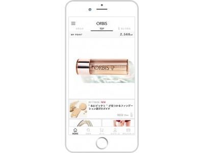 日本初!荷物の配送状況確認、コンビニ支払いサービスがアプリ内で完了できる 無料「ORBISアプリ」2018年6月1日(金)サービス開始
