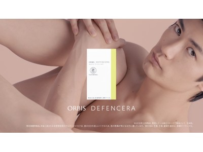 日本初*肌のトクホ。『ORBIS DEFENCERA』三浦春馬さんと黒田エイミさんの全身をくまなく撮影し肌の美しさを徹底的に追及した新TVCMが1月19日(土)よりオンエア