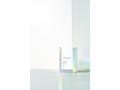 【新発売】美しさのキーとなる3原色に着目。その人が持つ透明感をサポートするインナーケアが登場『カラーシナジー』2021年2月22日(月) 新発売