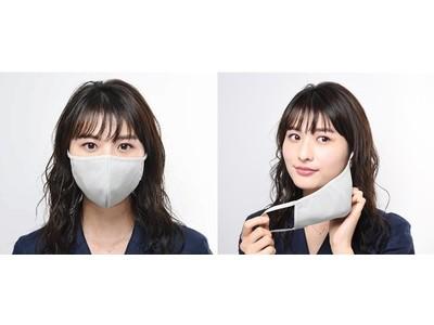 【オルビス】マスク着用で肌悩みが増えた方は約半数!肌悩みTOP3にアプローチするアイテム3選『クリア ディープ クレンジング リキッド』『オルビス ディフェンセラ』『ホワイトクリアエッセンス』