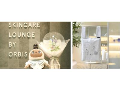 『SKINCARE LOUNGE BY ORBIS』と家族型ロボット『LOVOT』がコラボレーション。6月25日(金)~27日(日)3日間限定のイベント開催。オリジナルグッズが付く限定セットも販売!