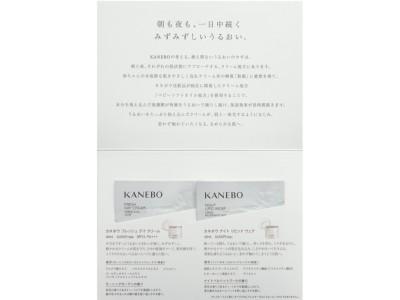 【ロッテ免税店銀座】[NEW OPEN] KANEBO Opening event開催
