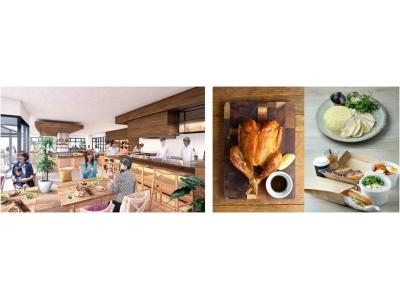 【日本エスコン】グッドモーニングカフェ監修・オールデイユースのカフェダイニング!「Cafe Apartment 183」が9月30日(金)OPEN