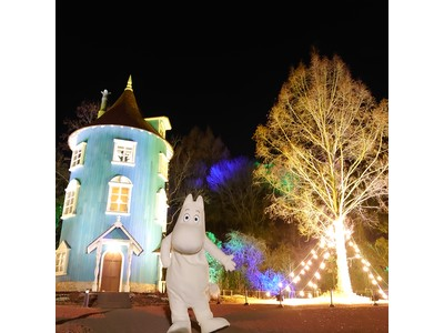 「アドベンチャーウォーク」 のラストを飾る-SPECIAL GREETING‐の開催を決定!ムーミン谷の仲間たちがムーミン屋敷前に登場!