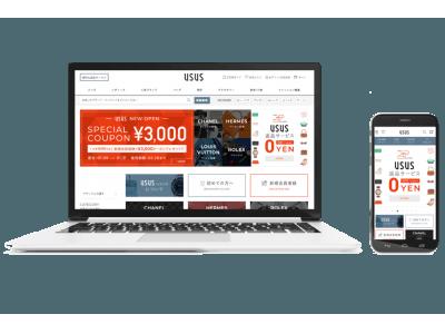 SOU EC販売を強化!アーカイブファッションオンラインストア「usus(ウズウズ)」2019年1月9日(水)スタート