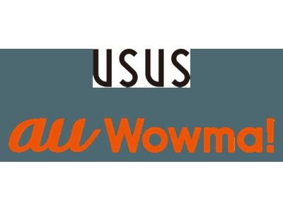 アーカイブファッションEC「usus」、「au Wowma!」へ出店 ~ 顧客との接点を増やし、販売加速を狙う ~