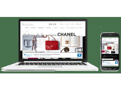 SOU 自社ECサイトの越境販売を開始~ヴィンテージセレクトショップ「ALLU」の商品を世界125ヵ国から購入が可能に~