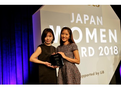 女性専用フィットネスブティックを運営する株式会社LIFE CREATEがForbes  JAPAN WOMEN AWARD 2018 の企業部門 第5位に入賞