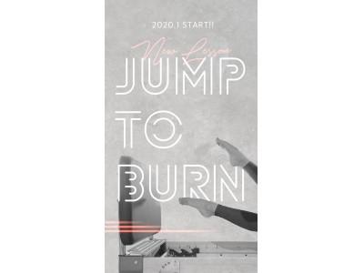 ~冬にため込んだ脂肪をスッキリ燃焼!音楽にあわせて跳んで、楽しく脂肪を燃やす~ジャンプボードを使った新レッスン『Jump to Burn』スタート