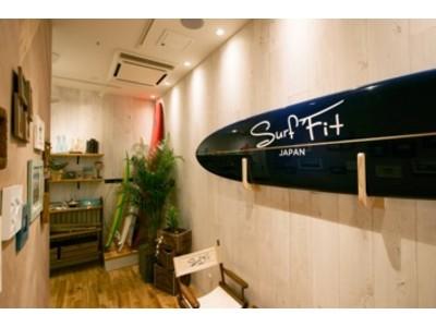 日本初サーフエクササイズ専門スタジオ「Surf Fit Studio」マシン専門ピラティススタジオ「pilates K」が同時オープン